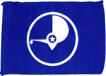 unkown flag design blue field with white logo